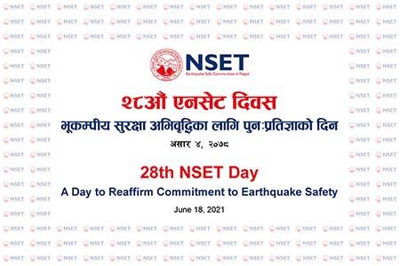 28 NSET Day