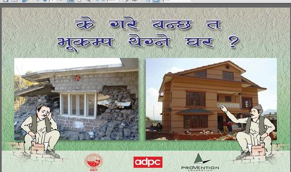 Earthquake Safe Communities in Nepal, National Society for